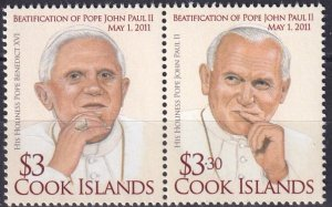 Cook Islands #1401  MNH  CV $10.50 (Z3860)
