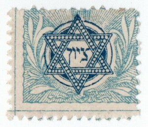 (I.B) Israel Cinderella : Jewish National Fund (Star of David)