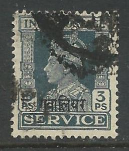 India-Gwalior  # O52 - overprint (1) VF USED