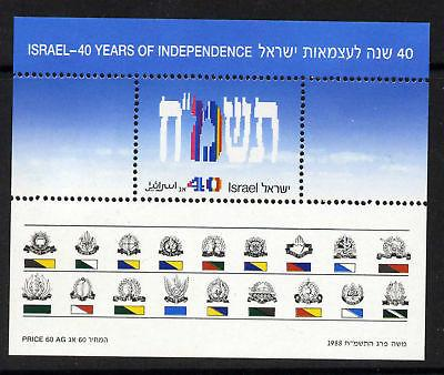 Israel 988a MNH Memorial Day, Crests