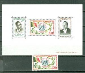 MALI 1961 AIR #C11 + #C11a...STAMP & SOUV. SHEET...MNH...$5.50