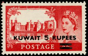 KUWAIT SG108a, 5r on 5s Rose Carmine,TYPE II OVERPRNT,UNMOUNTED MINT. Cat £120.