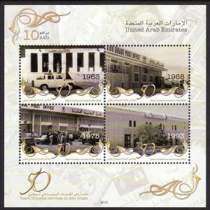 2013 UAE Postal Service in Abu Dhabi 50th Ann. S/S souvenir sheet MNH Sc# 1080