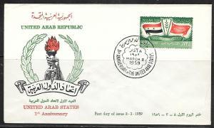 FDC 1959 United Arab States, 1st Anniversary, 8-3-1959