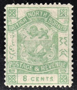 North Borneo Scott 42  F to VF mint OG H. Forgery.