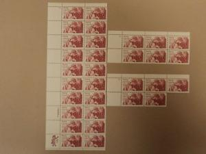USPS Scott 2011 20c 1982 Aging together Lot of 3 Plate Bl...