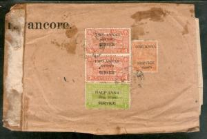 India Travancore Cochin State Service Overprinted Stamped X4 Used Cover # 780...