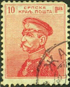 Serbia #118 Used