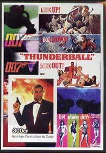 CONGO SHEET IMPERF JAMES BOND CINEMA