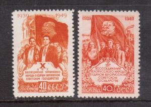 Russia #1427 - #1428 VF Mint Set