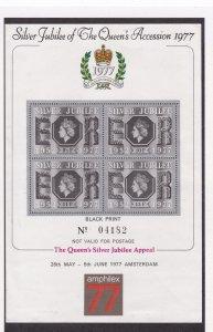 AMPHILEX 77, Queen Elizabeth Accession label