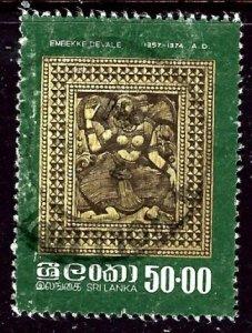 Sri Lanka 550 Used 1979 issue    (ap3285)