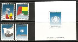 Guinea Bissau 974-8 1995 50th UN set and s.s. MNH