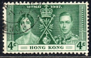 Hong Kong 1937 Sg 137 4c green Coronation Issue Fine Used