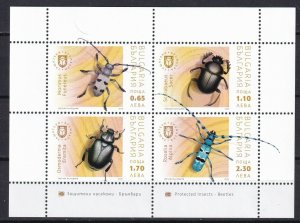 Bulgaria 2020 Insects MNH sheet