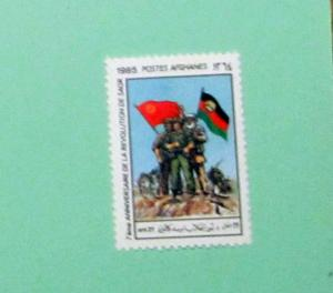 Afghanistan - 1131, MNH Comp. Revolution Anniv. SCV - $1.00