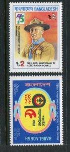 Bangladesh #209-10 MNH