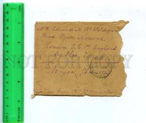 169180 Letter Cover 1925 BATUM LONDON Gold Standard Stamp