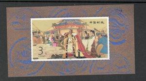 PR CHINA, SCOTT# 2511, SOUV SHEET, MNH