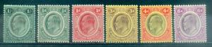 Nyasaland Protectorate #1-6 Part Set  Mint  Scott $29.25