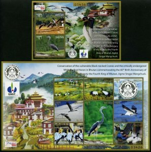 Bhutan 2015 birds fauna  klb+s/s MNH