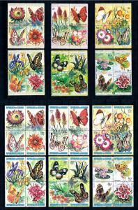 [66852] Burundi 1973 Flora Flowers Blumen Butterflies 12 Blocks of Four MNH