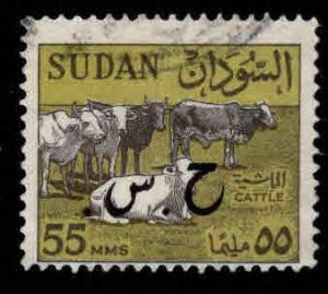 SUDAN Scott o69 Used Official stamp