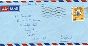 Gulf States QATAR Cover Doha Commercial Air Mail Devon Gift Co. 1981 FC218