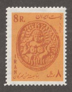 Persian stamp,  Scott#1299  used,  hinged,  8R,  orange, #1299
