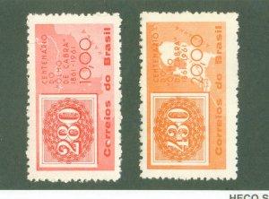 BRAZIL  927-28 MH BIN $2.00