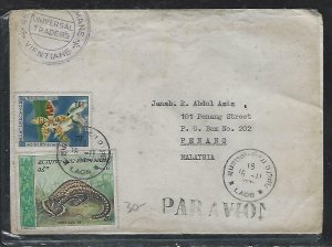 LAOS   (PP3008B) 197A REPTILE+FLOWER STAMPS A/M COVER VIENTIIANE TO MALAYSIA