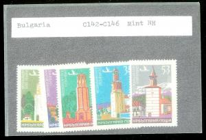 BULGARIA Sc#C142-146 Complete MINT NEVER HINGED Set