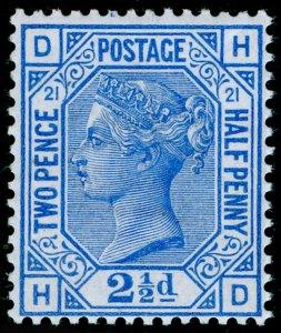 SG157, 2½d blue plate 21, NH MINT. Cat £500+. HD