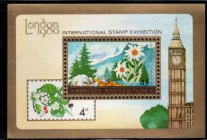 Mongolia Scott 1105 MNH** London 1980 flower mini sheet