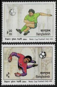 Bangladesh #362-3 MNH Stamps - World Cup Soccer