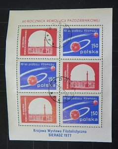 Space, Poland, (1907-T)