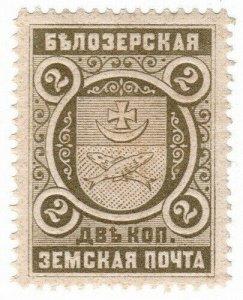 (I.B) Russia Zemstvo Postal : Bielozersk 2kp