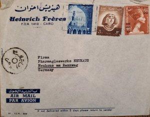 O) 1960 EGYPT, PRINCES NOFRET, QUEEN NEFERTITI, IBN TULUN´S MOSQUE, ARCHITECTURE