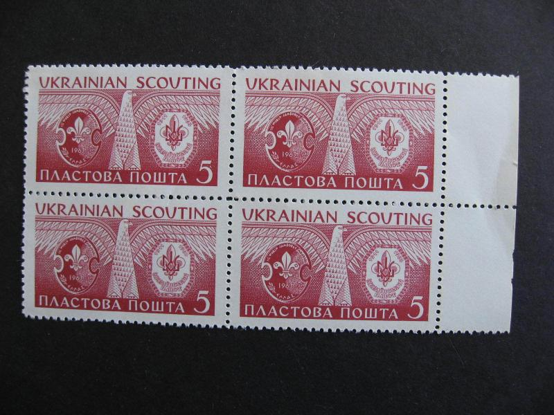 1963 Ukrainian Scouting MNH (2) MH (2) block of 4 labels, crease affects 2