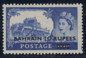 Bahrain, SG 96ab, MLH, DLR Printing, 1970 RPS cert