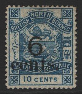 North Borneo Sc#53 MNG