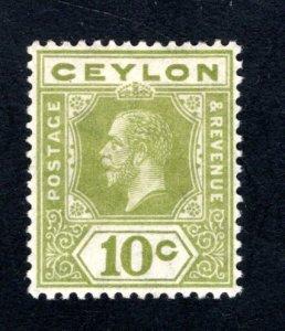 Ceylon #205,  VF, Unused, Original Gum, CV $3.50 ....  1290538