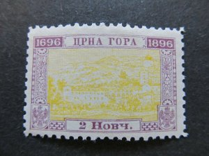 A4P47F53 Montenegro 1896 2n mh*