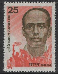 INDIA SG881 1978 SURJYA SEN COMMEMORATION MNH