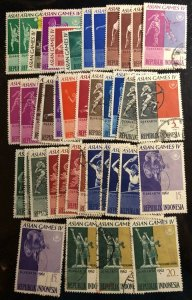 Indonesia Scott#550...573 Used Group of 40  F/VF to XF Cat. $8.00