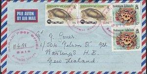 SOLOMON IS 1998 formular aerogramme RANADI POST OFFICE cds to NZ............K834