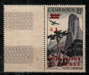 Cameroun Scott C40a Mint NH (Catalog Value $60.00)