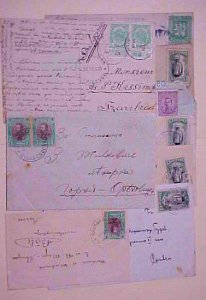 BULGARIA 9 DIFF. VILLAGES CARDS/COVERS 1910-1919