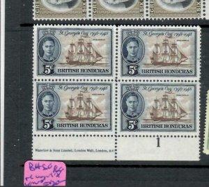 BRITISH HONDURAS  (PP1206B)  KGVI  5C BOAT SG 164 PLATE IMPRINT BL OF 4  MNH