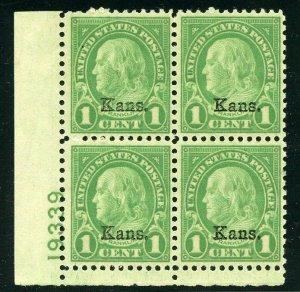 US SCOTT #658 Plate Block Of 4 Mint-Superb-OG-NH